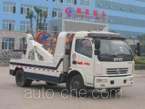 Chengliwei CLW5082TQZ5 wrecker