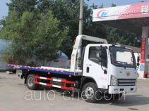 Chengliwei CLW5082TQZC4 wrecker
