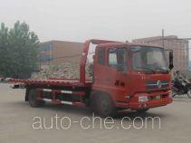 Chengliwei CLW5100TQZD5 wrecker