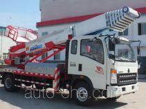 Chengliwei CLW5090TBAZ5 ladder truck