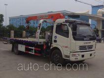 Chengliwei CLW5091TQZD5 wrecker