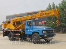 Chengliwei  QY8T CLW5100JQZQY8T truck crane