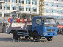 Chengliwei CLW5101BZL3 skip loader truck
