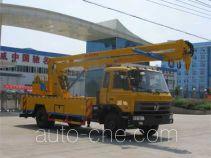 程力威牌CLW5101JGKE5型高空作业车