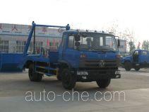 Chengliwei CLW5110BZLT3 skip loader truck