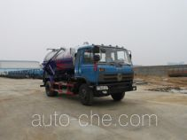 Chengliwei CLW5110GXWT3 sewage suction truck