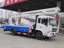 Chengliwei CLW5110JGKD5 aerial work platform truck