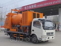 Chengliwei CLW5110THB4 truck mounted concrete pump