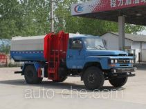 Chengliwei CLW5110ZZZT4 self-loading garbage truck