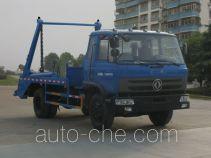 程力威牌CLW5120ZBST4型摆臂式垃圾车