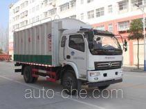 Chengliwei CLW5120ZLS4 bulk grain truck