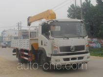 Chengliwei CLW5121JSQ4 truck mounted loader crane