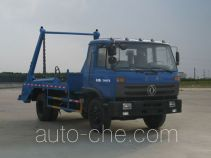 Chengliwei CLW5121ZBST4 skip loader truck