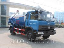 Chengliwei CLW5160GXW3 sewage suction truck
