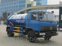 Chengliwei CLW5160GXWT4 sewage suction truck