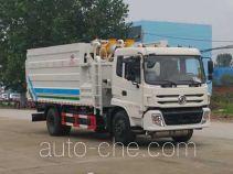 程力威牌CLW5160TWCE5型污水处理车