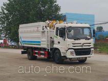 程力威牌CLW5160TWCT4型污水处理车