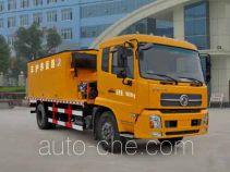 程力威牌CLW5160TYHD4型路面养护车