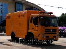 Chengliwei CLW5160XXH5 breakdown vehicle