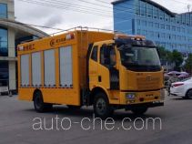 Chengliwei CLW5160XXHC5 breakdown vehicle