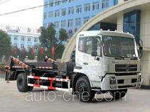 程力威牌CLW5160ZBGD3型背罐车