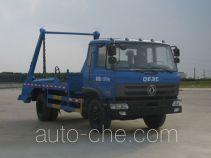 Chengliwei CLW5160ZBS4 skip loader truck