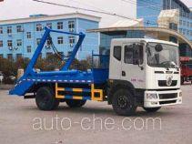 Chengliwei CLW5160ZBSD5 skip loader truck