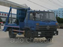 Chengliwei CLW5160ZBST4 skip loader truck