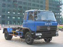 程力威牌CLW5160ZKX3型车厢可卸式垃圾车