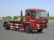 程力威牌CLW5160ZXXD4型车厢可卸式垃圾车