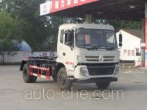 Chengliwei CLW5160ZXXE5 detachable body garbage truck