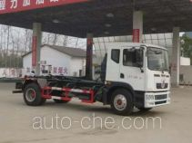 Chengliwei CLW5160ZXXT5 detachable body garbage truck