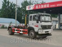 Chengliwei CLW5160ZXXZ5 detachable body garbage truck