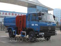 Chengliwei CLW5160ZZZ4 self-loading garbage truck