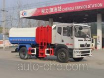 Chengliwei CLW5160ZZZT5 self-loading garbage truck