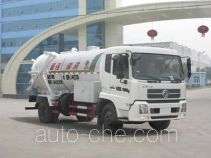Chengliwei CLW5161GQWD4 sewer flusher and suction truck
