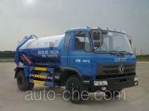 Chengliwei CLW5161GXW3 sewage suction truck