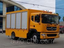Chengliwei CLW5161XXH5 breakdown vehicle