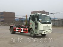 Chengliwei CLW5161ZXXC5 detachable body garbage truck