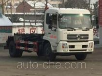 Chengliwei CLW5161ZXXD5 detachable body garbage truck