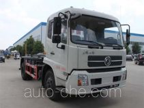 Chengliwei CLW5161ZXXE5 detachable body garbage truck