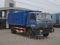 Chengliwei CLW5162ZDJ4 docking garbage compactor truck
