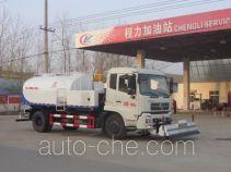 Chengliwei CLW5160GQXD5 street sprinkler truck