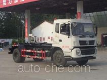Chengliwei CLW5163ZXXT4 detachable body garbage truck