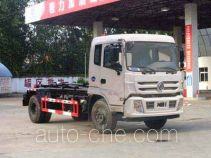 Chengliwei CLW5163ZXXT5 detachable body garbage truck
