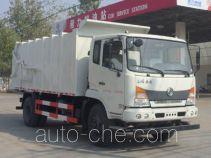 程力威牌CLW5165ZDJE5型压缩式对接垃圾车