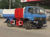 Chengliwei CLW5165ZZZD5 self-loading garbage truck