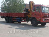 Chengliwei CLW5250JJHT4 грузовой автомобиль для весовых испытаний