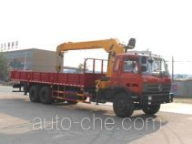 Chengliwei CLW5250JSQT4 truck mounted loader crane