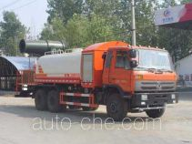 Chengliwei CLW5250TDY4 dust suppression truck